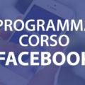 programma-corso-facebook